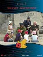 2005 - Teach